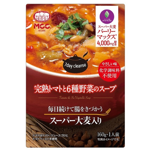 MCC スーパー大麦入り完熟トマトと6種野菜のスープ 160g: