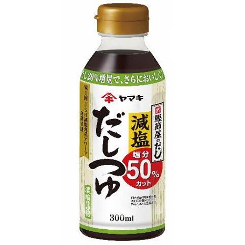 ヤマキ 減塩だしつゆ 300ml: