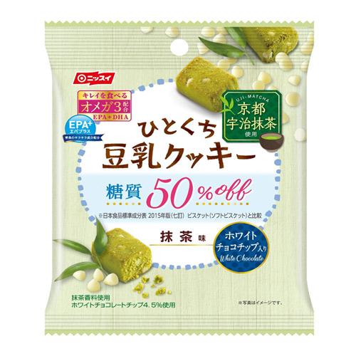 ニッスイ EPA+ひとくち豆乳クッキー 抹茶ホワイトチョコ 28g: