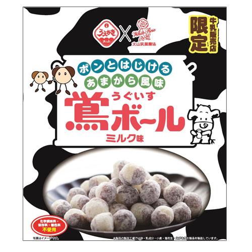 植垣米菓 鶯ボール ミルク味 72g: