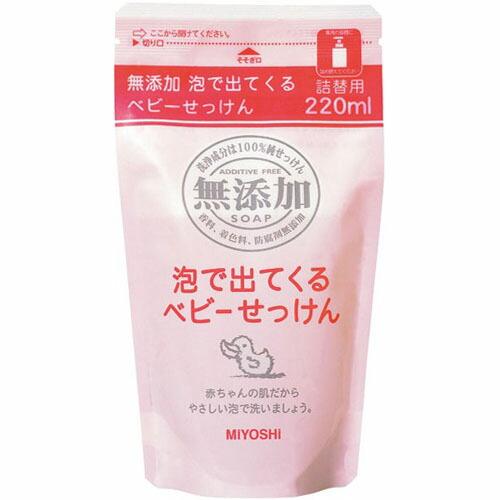 ミヨシ石鹸 ボディソープ 無添加 泡で出てくるベビー石鹸 詰替用 220ml:
