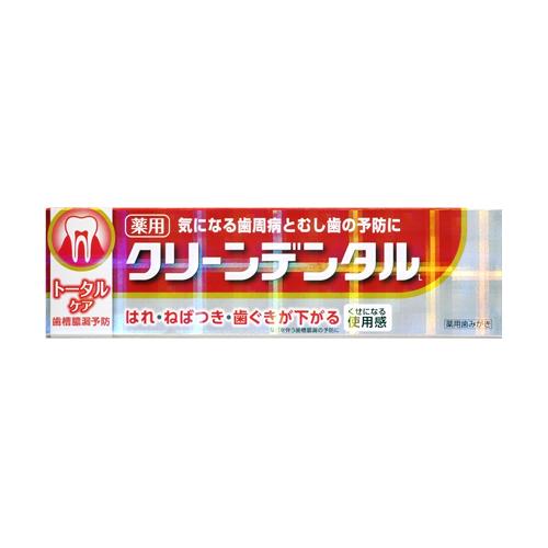 第一三共ヘルスケア 歯磨き粉 クリーンデンタル トータルケア L 100g【医薬部外品】: