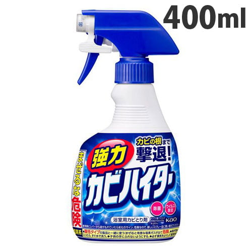 花王 カビ取り剤 ハイター 強力カビハイター ハンディスプレー 400ml: