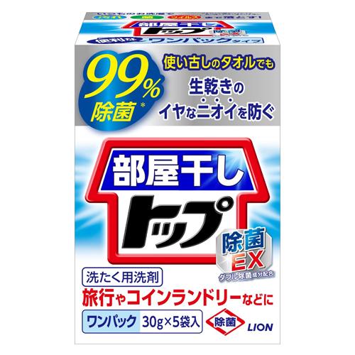 ライオン 洗濯洗剤 粉末 トップ 部屋干しトップ ワンパック 30g×5袋: