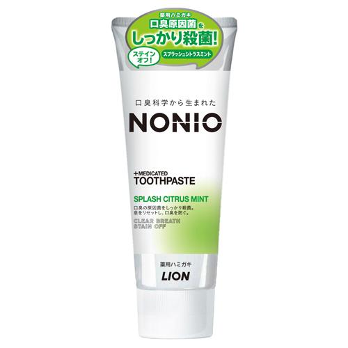 ライオン 歯磨き粉 NONIO(ノニオ) ハミガキ スプラッシュシトラスミント 130g: