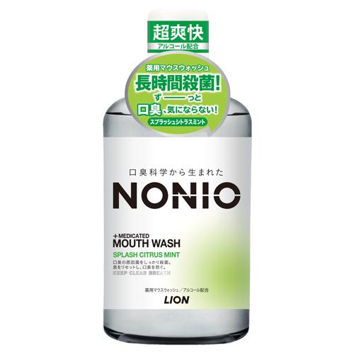 ライオン 洗口液 NONIO(ノニオ) マウスウォッシュ スプラッシュシトラスミント 600ml: