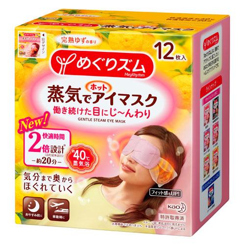 花王 めぐりズム 蒸気でホットアイマスク 完熟ゆず 12枚: