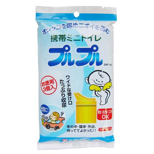 ケンユー 携帯トイレ プルプル 3個入 3AP-100: