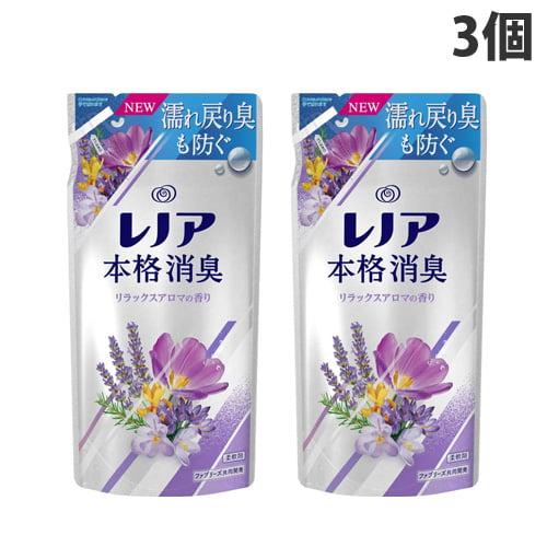 P&G 柔軟剤 レノア本格消臭 リラックスアロマ 詰替 420ml×3個: