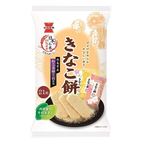 岩塚製菓 きなこ餅 21枚入: