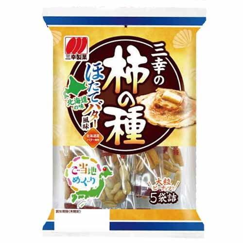 三幸製菓 柿の種 ほたてバター風味 5袋入: