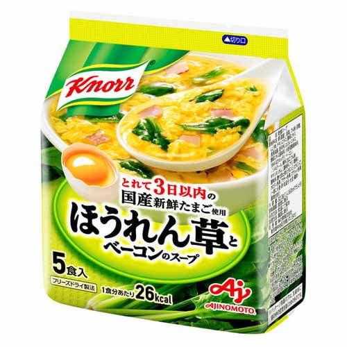 味の素 クノール ほうれん草とベーコンのスープ 5食入: