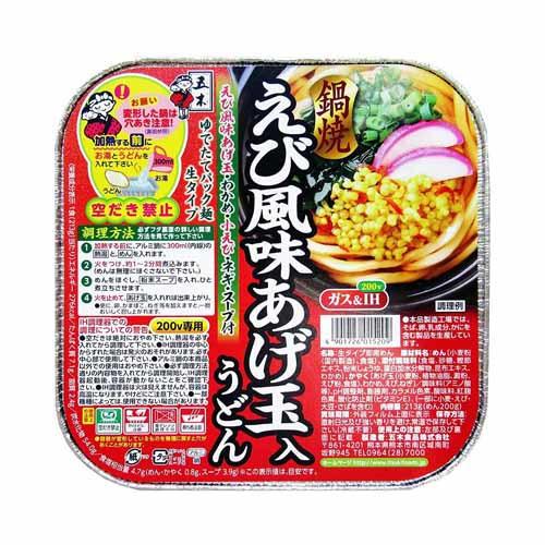 五木食品 鍋焼えび風味あげ玉入りうどん 213g: