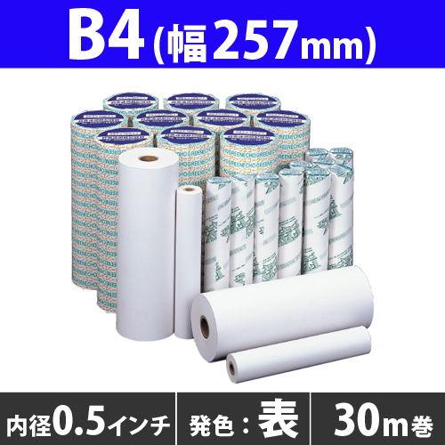 FAX用紙 グリーンエコー 257mm×30m×0.5インチ B4 6本