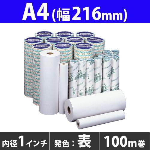 FAX用紙 グリーンエコー 216mm×100m×1インチ A4 6本