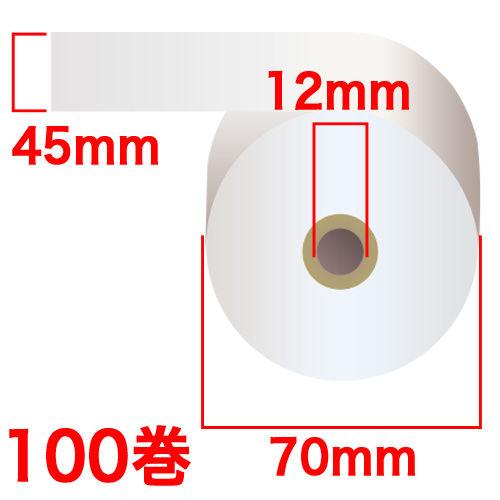 普通紙レジロール 上質普通紙レジロール 45×70×12mm 100巻 RP457012