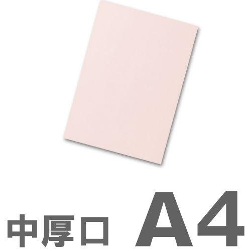 大王製紙 カラーコピー用紙 再生色上質紙(国産紙) 中厚口 A4 桃 1000枚