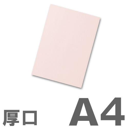 大王製紙 カラーコピー用紙 再生色上質紙(国産紙) 厚口 A4 桃 500枚