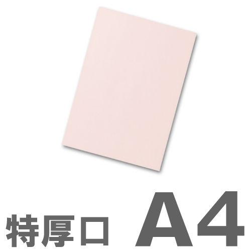 大王製紙 カラーコピー用紙 再生色上質紙(国産紙) 特厚口 A4 桃 500枚