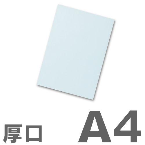 大王製紙 カラーコピー用紙 再生色上質紙(国産紙) 厚口 A4 空 500枚