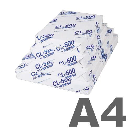 キヤノン コピー用紙 カラー複写機用紙PPC A4 500枚 5冊 CL-500