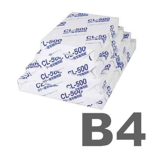 キヤノン コピー用紙 カラー複写機用紙PPC B4 500枚 5冊 CL-500