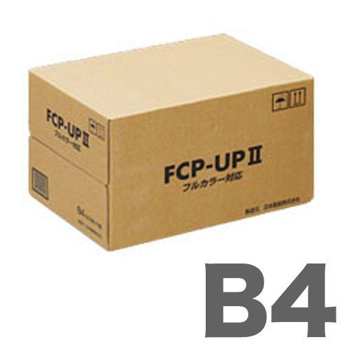 日本製紙 コピー用紙 フルカラー FCP-UPⅡ B4 2500枚