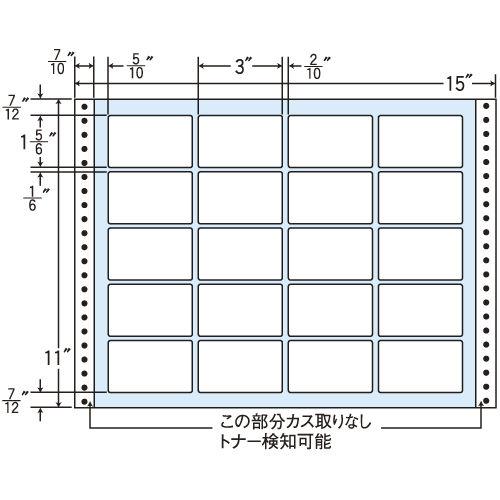東洋印刷 タックシール nana TLAタイプ (連続ラベル) 500折 TLA15P