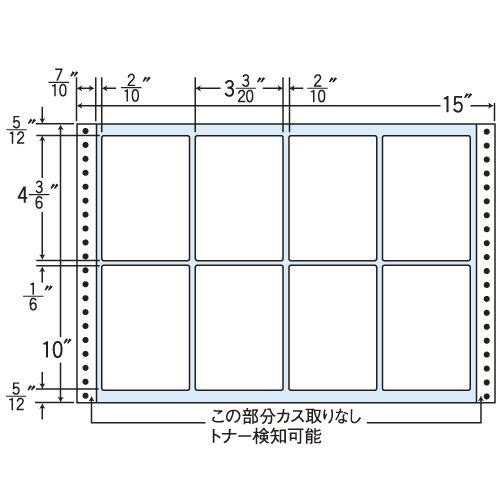 東洋印刷 タックシール nana TLAタイプPDラベル (連続ラベル) 500折 TLA15G