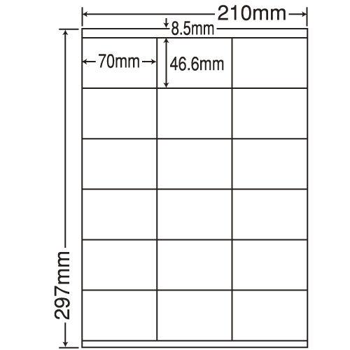 東洋印刷 ラベルシール nana 汎用タイプ A4 500シート LDZ18U