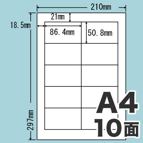 東洋印刷 ラベルシール nana 汎用タイプ A4 500シート LDW10MB
