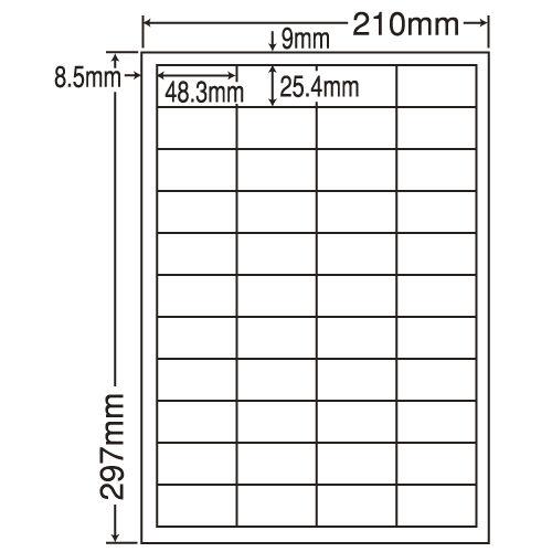 東洋印刷 ラベルシール nana 汎用タイプ A4 500シート LDW44CE