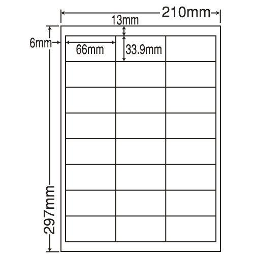 東洋印刷 ラベルシール nana カラーインクジェット用 A4 500シート LDW24UCX