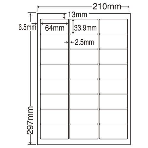 東洋印刷 ラベルシール nana 汎用タイプ A4 500シート LDW24UG