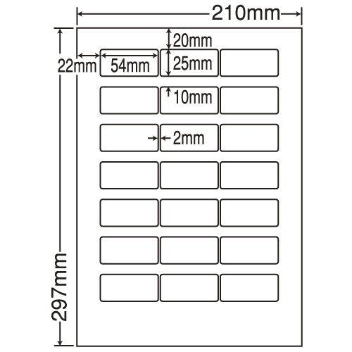 東洋印刷 ラベルシール nana 再剥離タイプ A4 500シート LDW21QCF