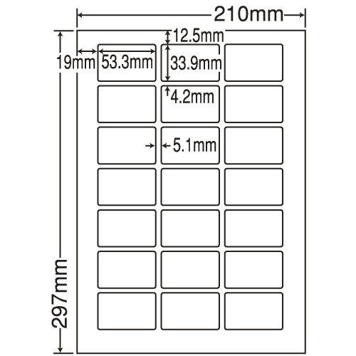 東洋印刷 ラベルシール nana 再剥離タイプ A4 500シート LDW21QGF
