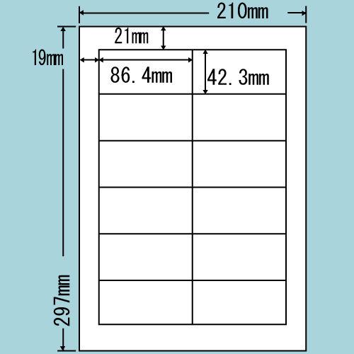 東洋印刷 ラベルシール nana カラーインクジェット用 A4 500シート LDW12PX