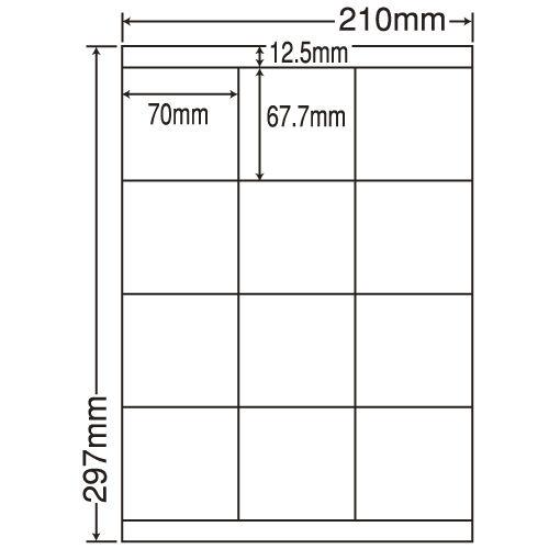 東洋印刷 ラベルシール nana 再剥離タイプ A4 500シート LDZ12SF