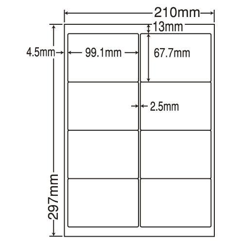 東洋印刷 ラベルシール nana 汎用タイプ A4 500シート LDW8SE