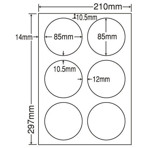 東洋印刷 ラベルシール nana 汎用タイプ A4 500シート LDW6GL