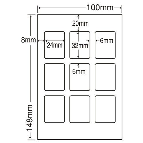 東洋印刷 カラーインクジェット用光沢ラベル nana はがき 100シート SCJH24(L)
