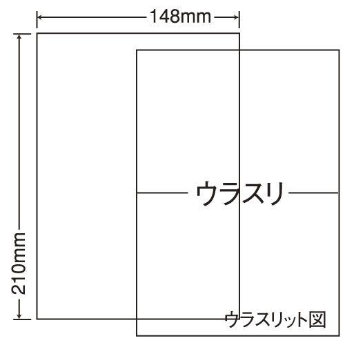東洋印刷 ラベルシール nana 汎用タイプ A5 1000シート CLR-7