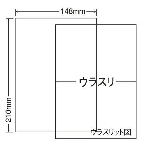 東洋印刷 ラベルシール nana レーザープリンタ訂正用 A5 1000シート CLRT-7