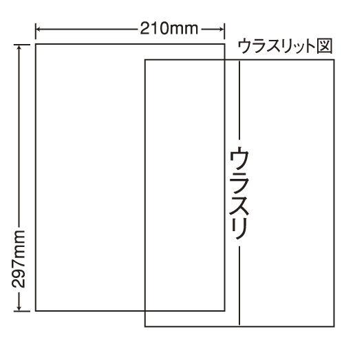 東洋印刷 ラベルシール nana レーザープリンタ訂正用 A4 500シート CLT-7