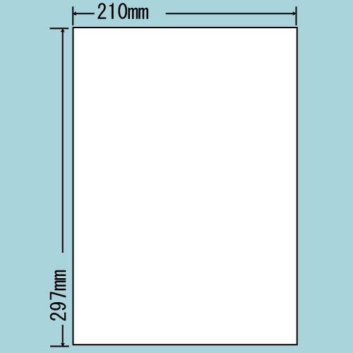 東洋印刷 ラベルシール nana 汎用タイプ A4 100シート CL-7