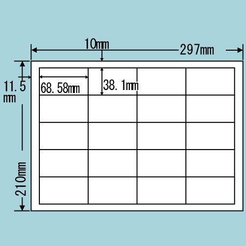 東洋印刷 ラベルシール nana 汎用タイプ A4 500シート CD20S