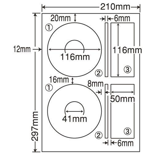 東洋印刷 CD/DVD専用ラベルインクジェット nana 400シート SCJ-29