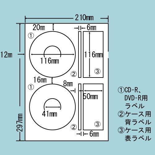 東洋印刷 nana CD/DVD専用ラベルインクジェット 80シート入 SCJ-29
