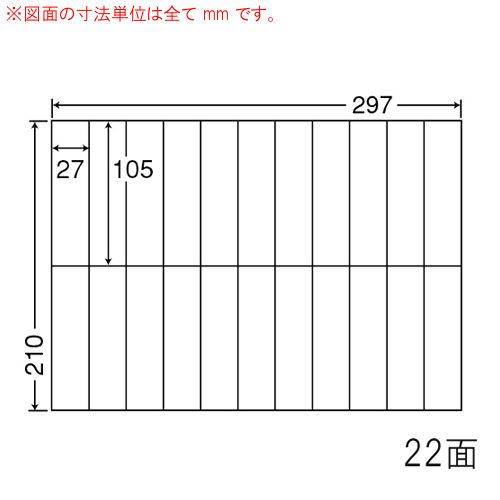 東洋印刷 ラベルシール nana 再剥離タイプ A4 500シート C22BF