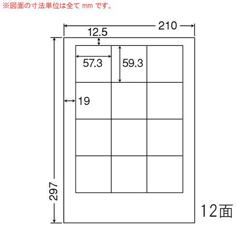 東洋印刷 ラベルシール nana マルチタイプ A4 500シート CL-10